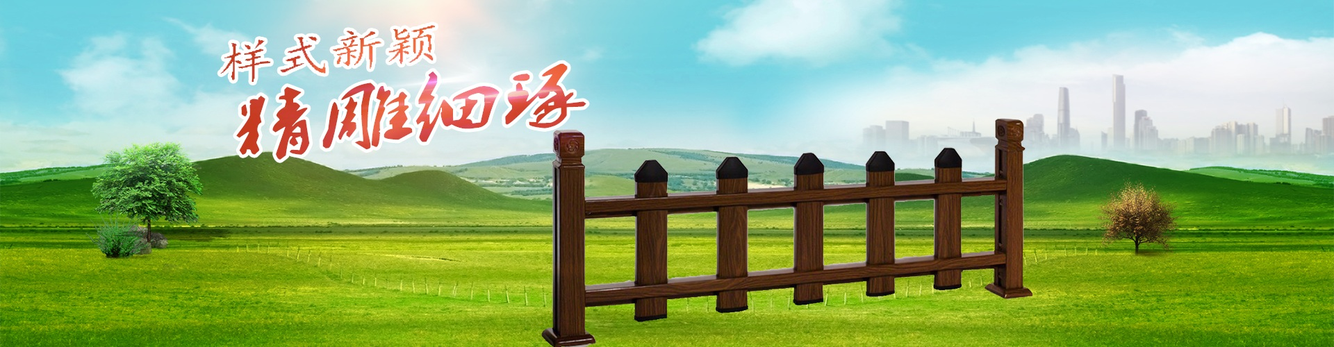 江苏护栏,江苏锌钢护栏,江苏市政护栏